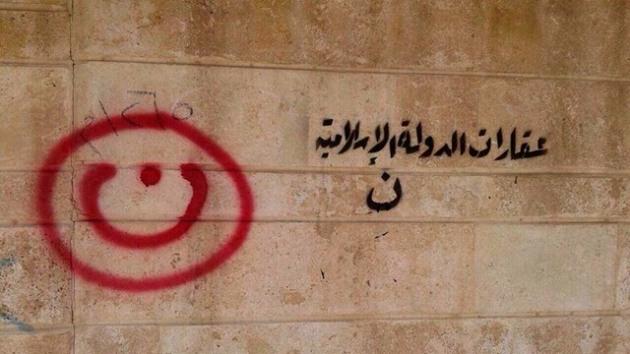 Iraq WeAreN